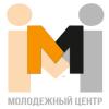 ИМПУЛЬС онлайн - компьютерный учебный центр